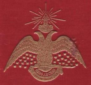 double-headed-eagle-freemasonry-300x281