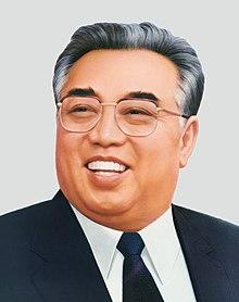 كيم إل سونغ - Kim il Sung