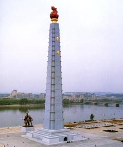 Juche Tower - برج جوتشي